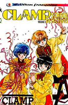 Clamp Detective School tome 1