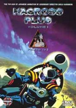 Macross Plus OVA vol 01 DVD