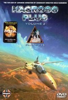 Macross Plus OVA vol 02 DVD