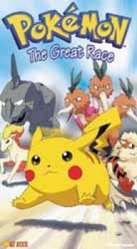 Pokemon vol 11 The great race DVD