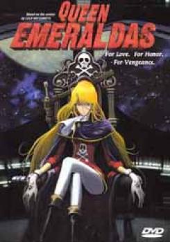 Queen Emeraldes DVD