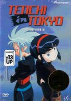 Tenchi in Tokyo vol 7 A new career DVD