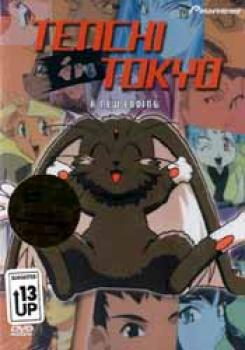Tenchi in Tokyo vol 8 A new ending DVD