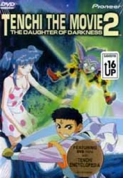 Tenchi Muyo Movie 2 Daughter of Darkness DVD