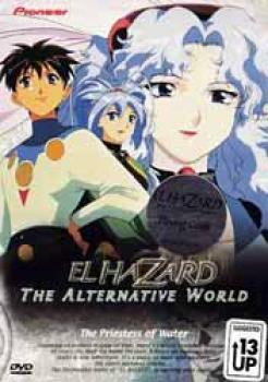 El hazard The alternative world vol 01 Priestess of water DVD