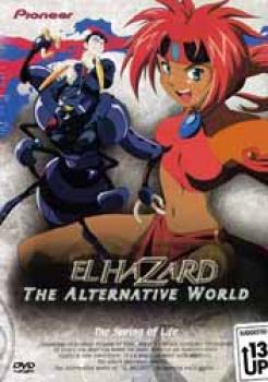 El hazard The alternative world vol 02 Bugrom DVD