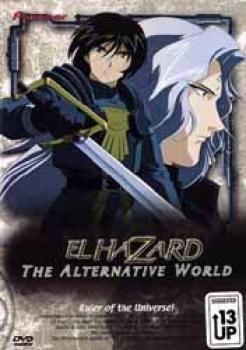 El hazard The alternative world vol 03 Ruler of the world DVD