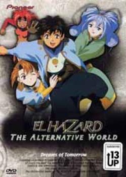 El hazard The alternative world vol 04 Dreams of tomorrow DVD