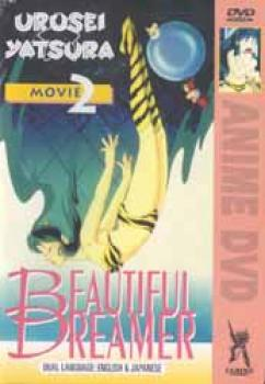 Urusei Yatsura Movie 2 Beautiful dreamer DVD