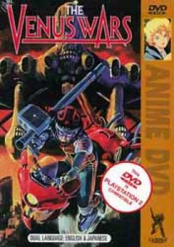 Venus wars DVD