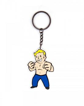 FALLOUT 4 KEYCHAIN - STRENGTH SKILL