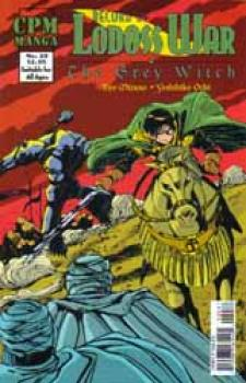Record of Lodoss war The Grey witch 20