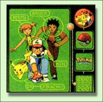 Pokemon 2001 16-month wall calendar