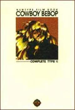 Cowboy Bebop complete type VI film book