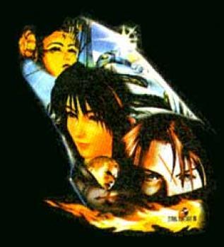 Final Fantasy VIII visions T-shirt L