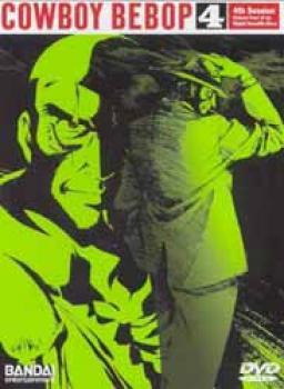 Cowboy Bebop Session 4 DVD