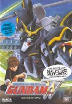 Gundam wing operation 02 DVD
