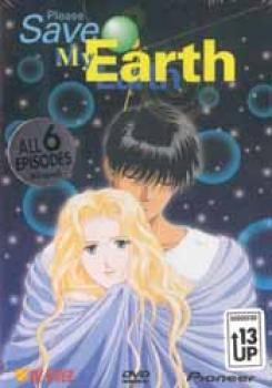 Please save my earth DVD