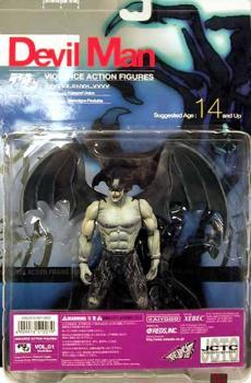 Devilman action figures Devilman