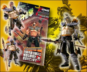 Fist of the North star action figures Spade