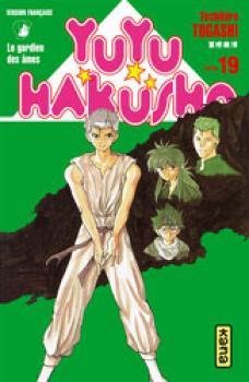 Yuyu Hakusho tome 19