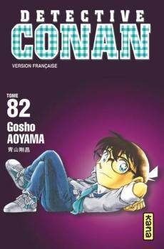 Detective Conan tome 82