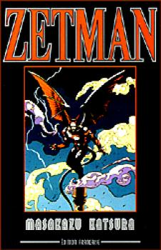 Zetman recueil tome 01