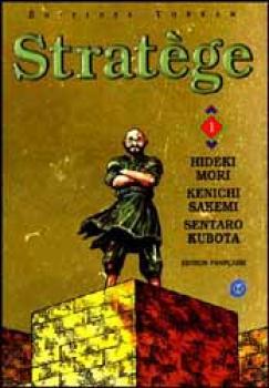Stratege tome 01