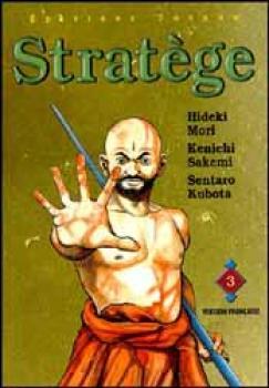 Stratege tome 03
