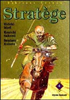 Stratege tome 04