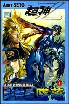Cyber weapon Z tome 09