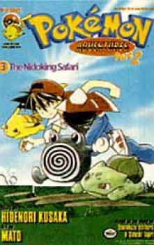Pokemon Adventures part 2: 3