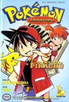 Pokemon Adventures vol 1 Wanted Pikachu