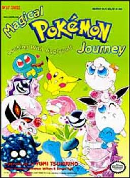 Magical Pokemon journey part 1: 2 Cooking with Jigglypuff