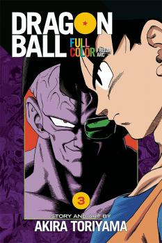 Dragon Ball Full Color Freeza Arc vol 03 GN