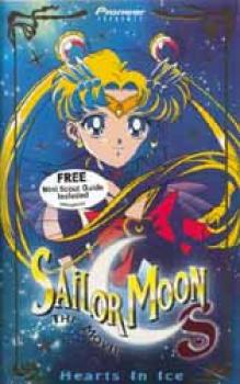 Sailor Moon S The movie Hearts in ice DVD