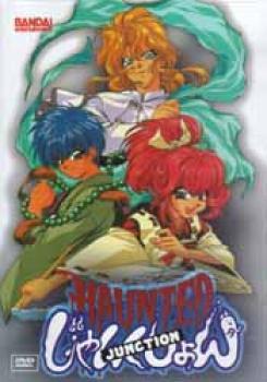 Haunted Junction DVD Subtitled