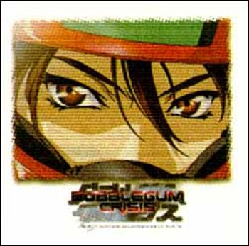Bubblegum Crisis 2040 Eyes Long sleeves L