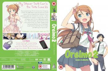 Oreimo Season 02 DVD UK