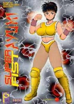 Super fist Ayumi 2