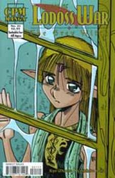 Record of Lodoss war The Grey witch 21