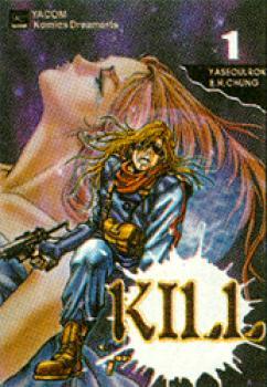 Kill volume 1 GN