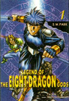 Legend of the eight dragon gods vol 1 GN