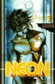 Neon Future warrior 1 GN