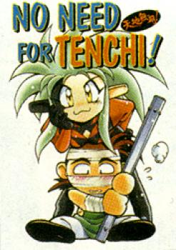 No need for Tenchi part 9: 5