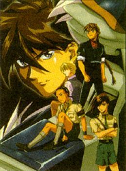 Gundam wing 2001 wall calendar
