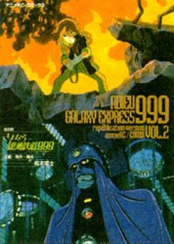 Adieu galaxy express 999 anime comic 2