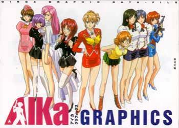 Aika graphics