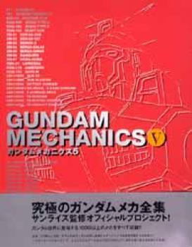 Gundam mechanics V