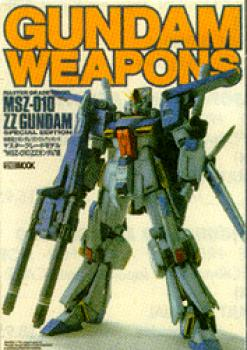 Gundam weapons master grade model: MSZ-010 ZZ Gundam special edition